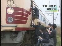 電車から緊急脱出するJKを下から支えるサラリーマン。エロい妄想が爆発です。